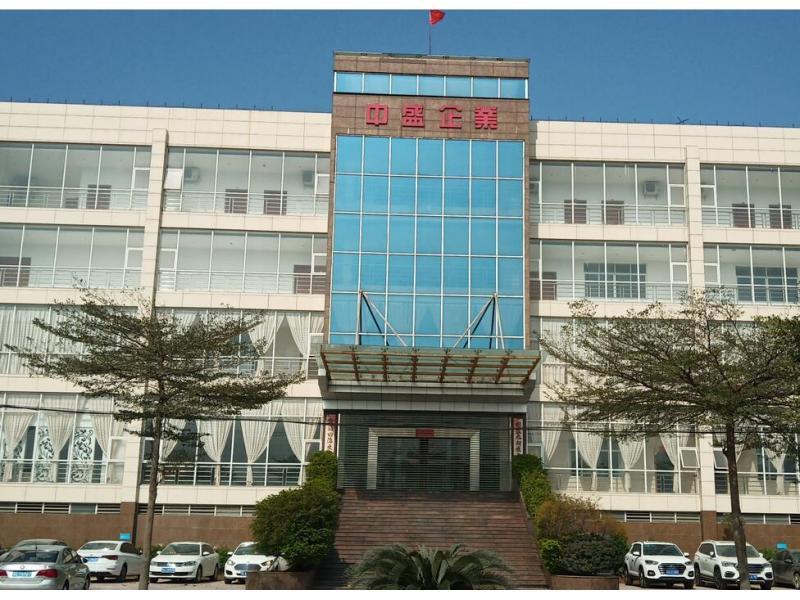 Guangdong Zhongsheng Ceramics Co., Ltd.