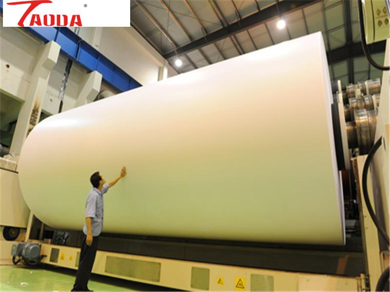 Virgin Pulp High Brightness Uncoated Offset  Paper