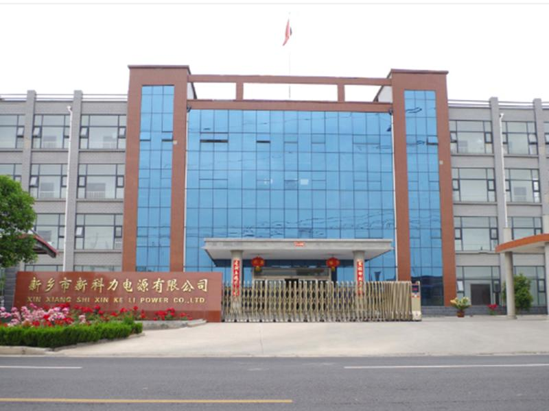 Xinxiang Xinkeli Power Co., Ltd.