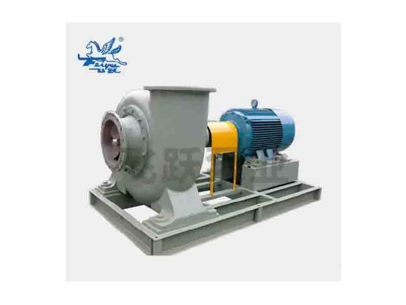 Fjx Slurry Centrifugal Chemical Electric Axial Flow Pump