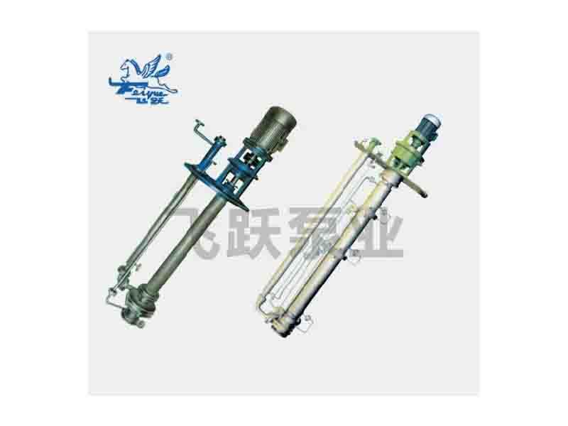 Lhy Heat Insulation Vertical Submersible Chemical Sulphur Pump