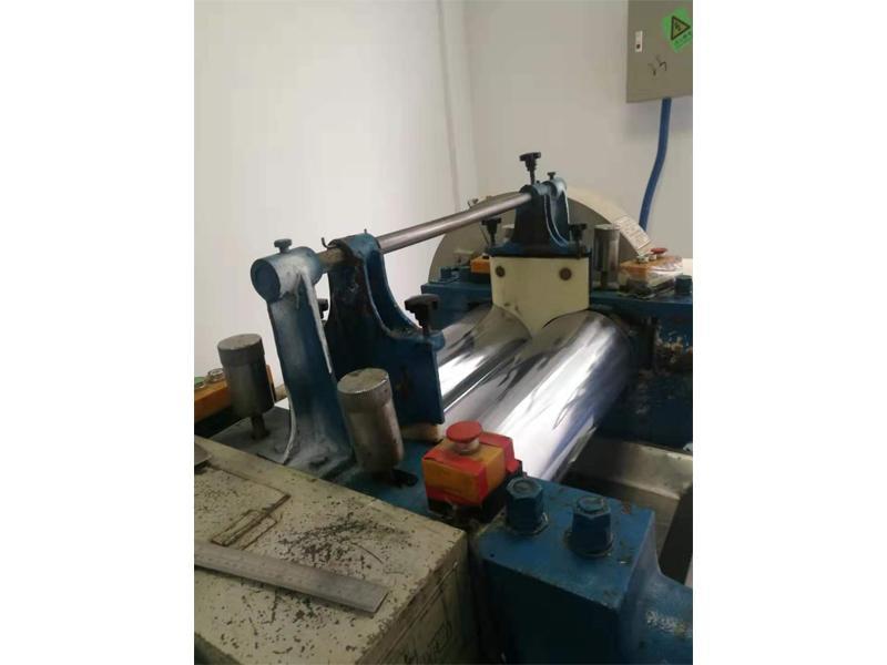 Shenzhen Hao Jing Da Technology Co., Ltd