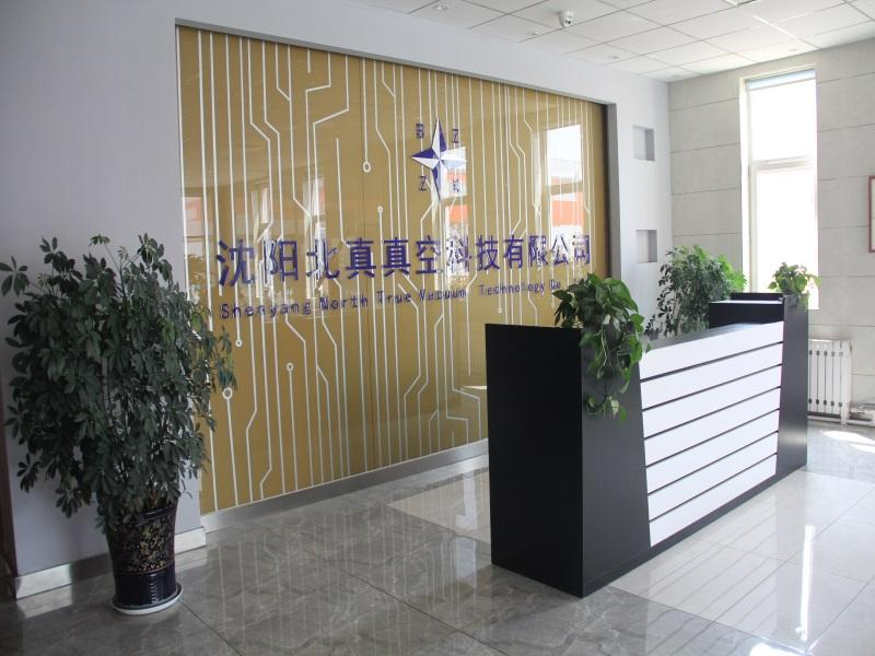 Shenyang North True Vacuum Technology Co., Ltd