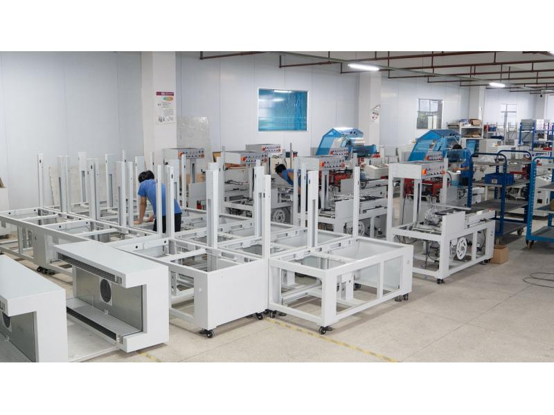 Xiamen Fushide Packing Machinery Co Ltd.