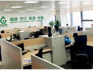 Qingdao Guanghua Environmental Technology Co., Ltd.