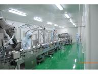 Jiangxi Xierkangtai Pharmaceutical Co., Ltd.