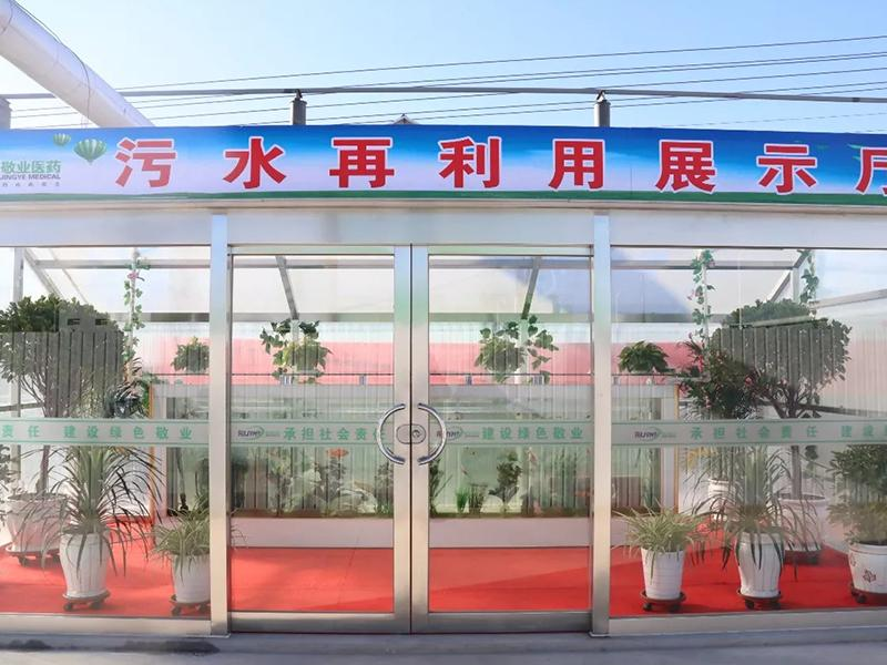 Hebei Jingye Medical Technology Co., Ltd.