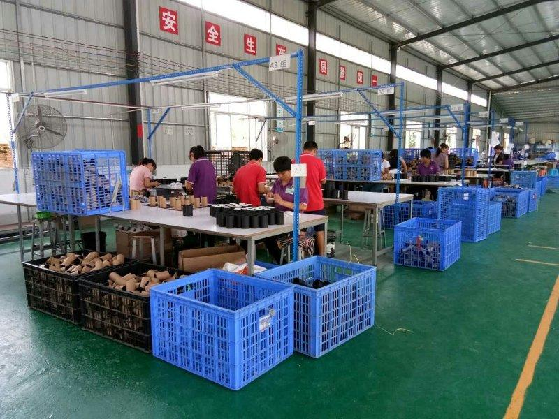 Guangzhou Lin's Printing and Packaging Co.,ltd