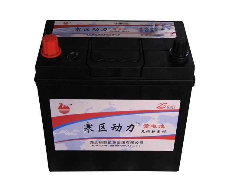 6-QW-45 NS60R/L JIS Standard Maintenance Free Car Battery Auto Starting Battery