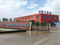 Tianjin Haimen Building Materials Co.,ltd