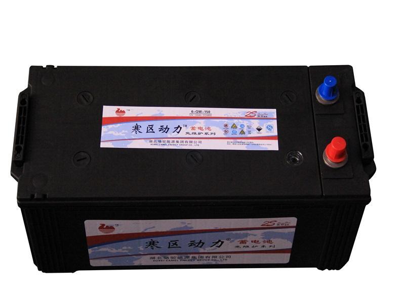 N150  Lead Acid Truck  Battery Maintenance Free Starter Battery