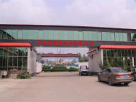 Hebei Zhengfan Battery Co.,ltd