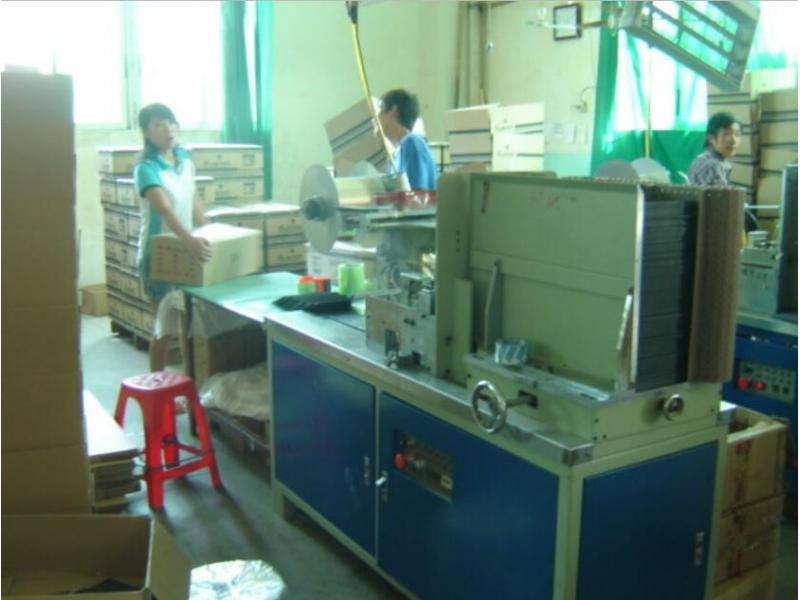 Shantou Yupeng Cidian Industry Co.,ltd