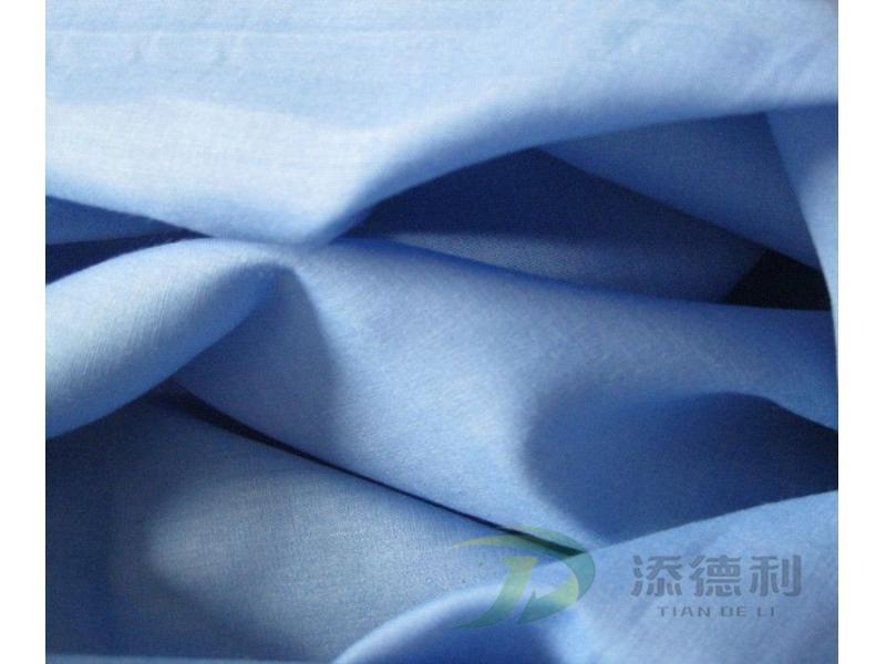 TC 80/20 Plain Dyed Fabric