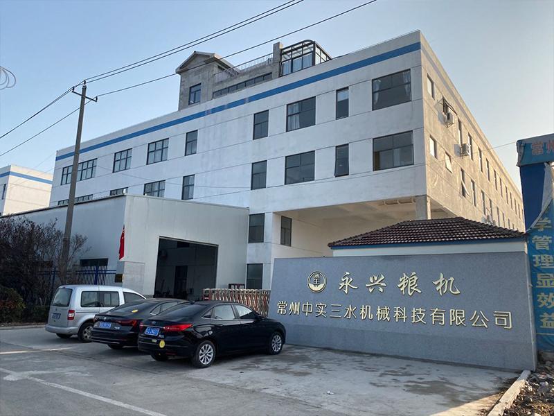 Changzhou Zhongshisanshui  Mechanical Technologies Co., Ltd.
