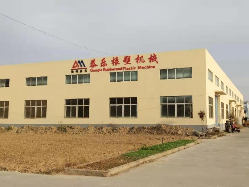 Xuzhou Gongle Rubber & Plastic Machinery Co.,ltd
