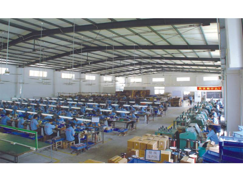 Guangdong Changrongyu Hardware & Electric Manufactory Co., Ltd