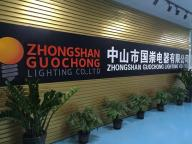Zhongshan Guochong Lighting Co., Ltd.