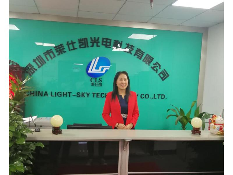China Light-sky Technology Co,.ltd