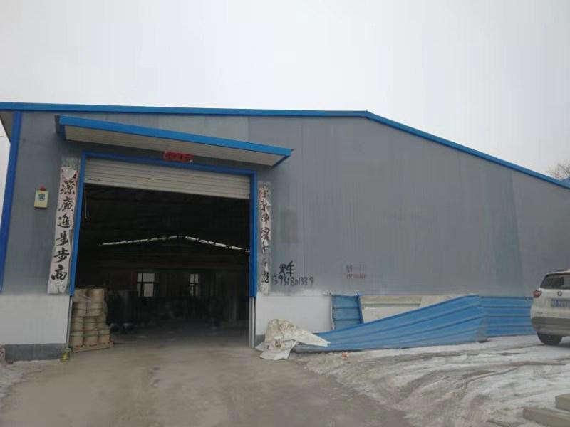 Anping Dongwo Wire Mesh Products Co. Ltd.