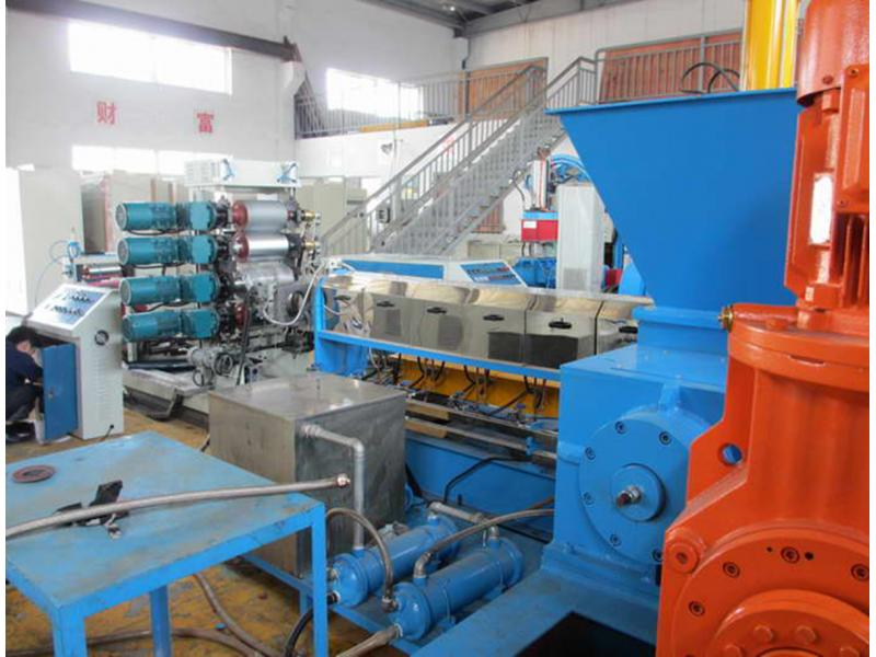 LSHF PVC Compound Making Machine Two Stages Granulator