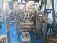 Foshan Samfull Packaging Machine Co., Ltd