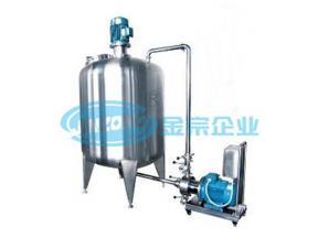 Sugar Dissolve Vessel Liquid Product Manufacturing Vessels