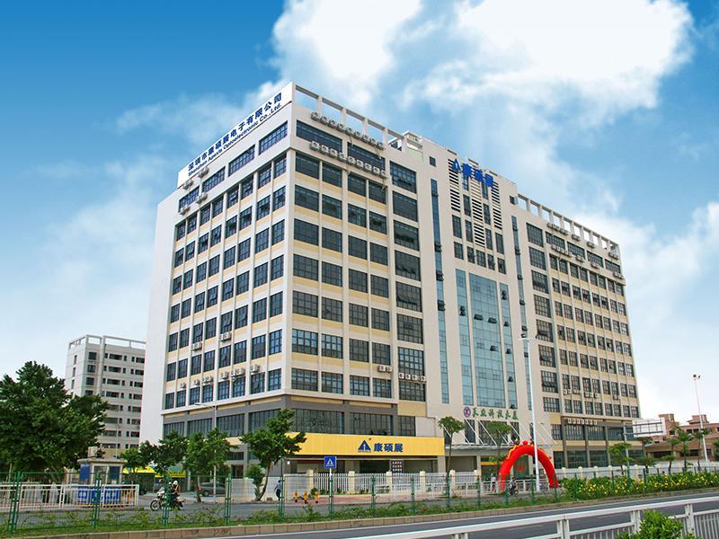 Shenzhen Apexls Optoelectronic Co.,ltd.
