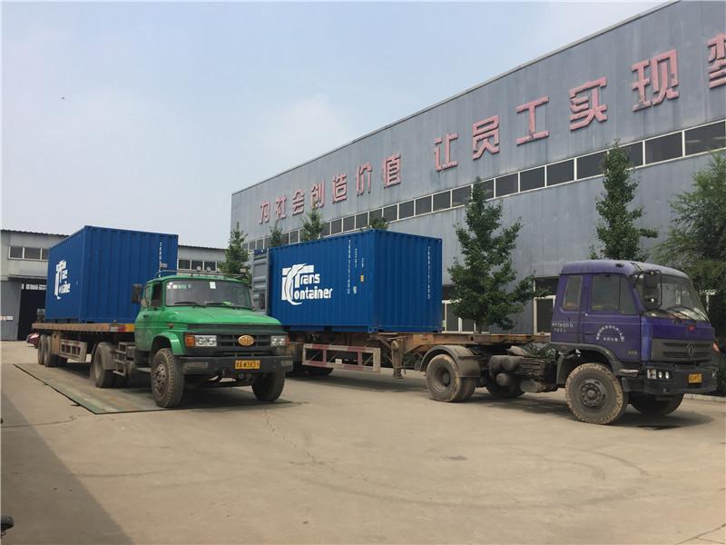 Hebei Yaosheng Co.,ltd.