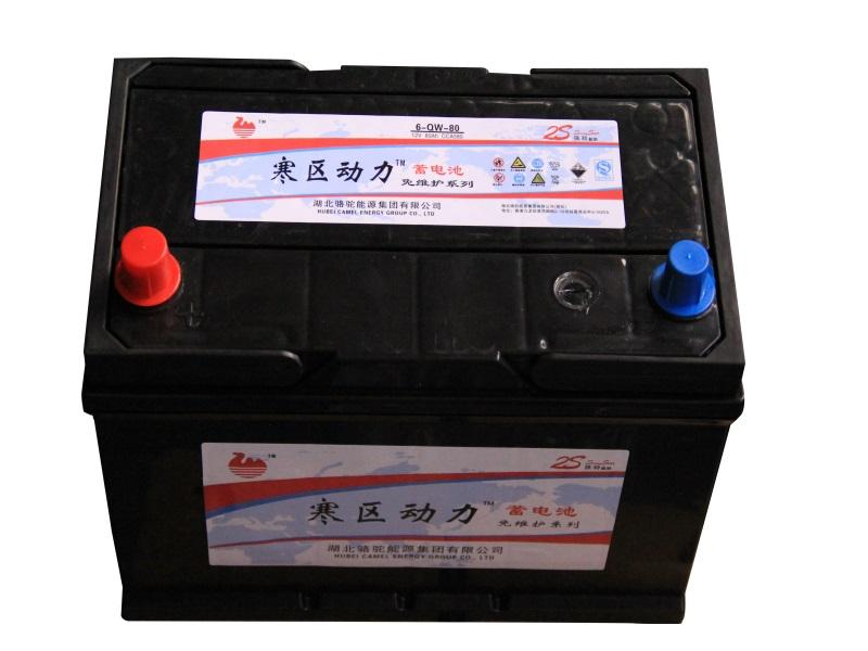 6-QW-80 95D31R/L JIS Standard 12v 80ah Lead Acid SMF Battery for Car Starting