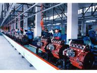 Shandong Huayuan Laidong Engine Co.,ltd.