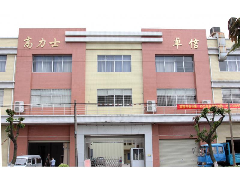 Guangzhou City Zhuoxin Biological Engineering Co.,ltd