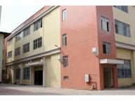 Guangzhou City Zhuoxin Biological Engineering Co.,ltd