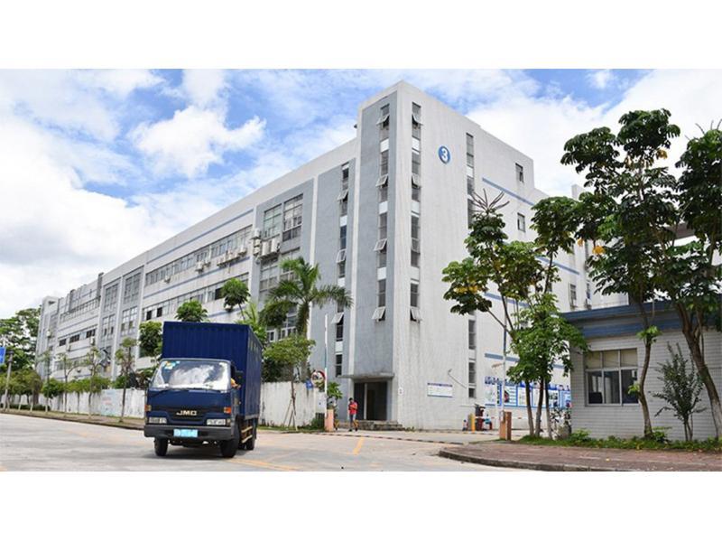 Shenzhen Yuguang New Material Co.,ltd.