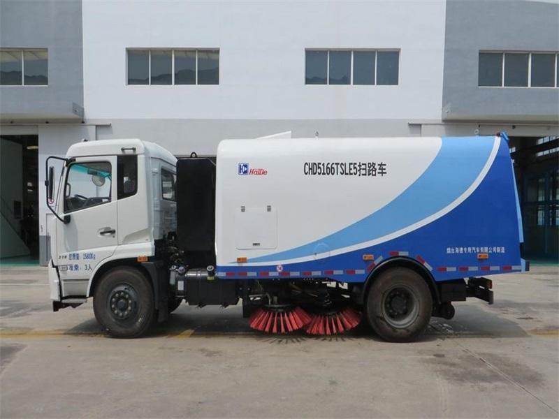 China Made Haide Street Sweeper for Sale CHD5166TSL Runway Sweeper