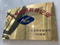 Jiexi Meisheng Electronic & Electrical Appliance Co.,ltd
