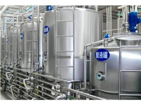 Milk Processing Machinery Yogurt Making Machines