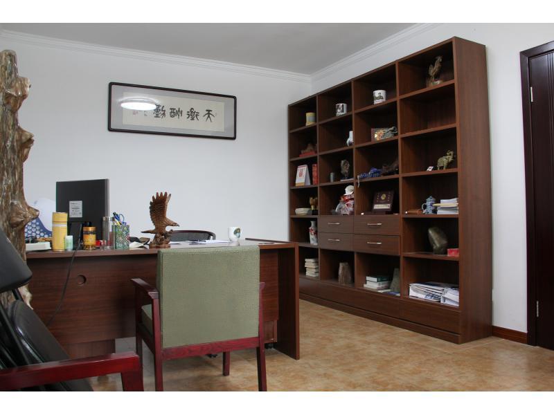 Beijing Guang Xin Guo Neng Technology Co., Ltd.