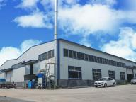 Shandong Haiin New Environmental Technology Co., Ltd.