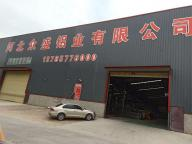 Renqiu Zhongsheng Metal Products Co., Ltd