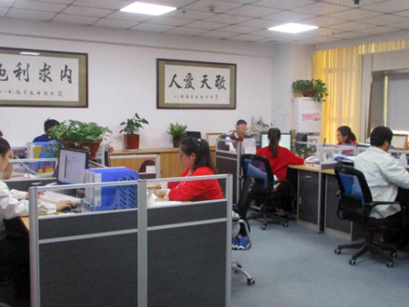 Yejia Optical Technology (guangdong) Corporation Co.,ltd