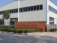 Hebei Huacai Candle Co., Ltd