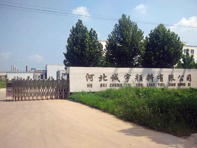 Hebei Chengyu Pigment Co., Ltd.