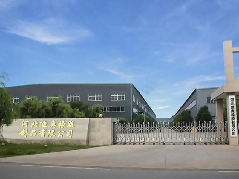 Hebei Diao Rubber Products Co., Ltd.