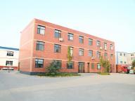 Xinji Fangli Nonwoven Technology Co., Ltd.