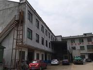 Zhuji Yubo Shoes Co., Ltd