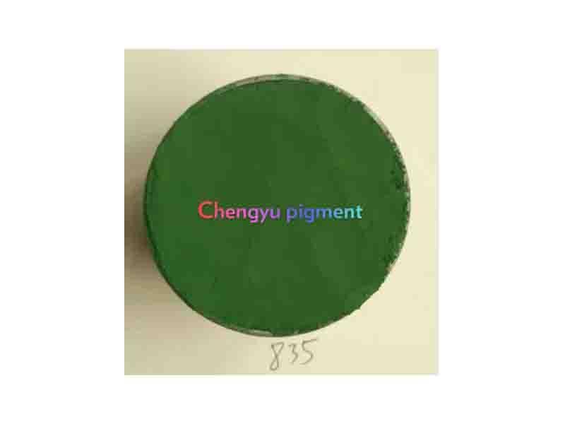 Iron Oxide Green 835