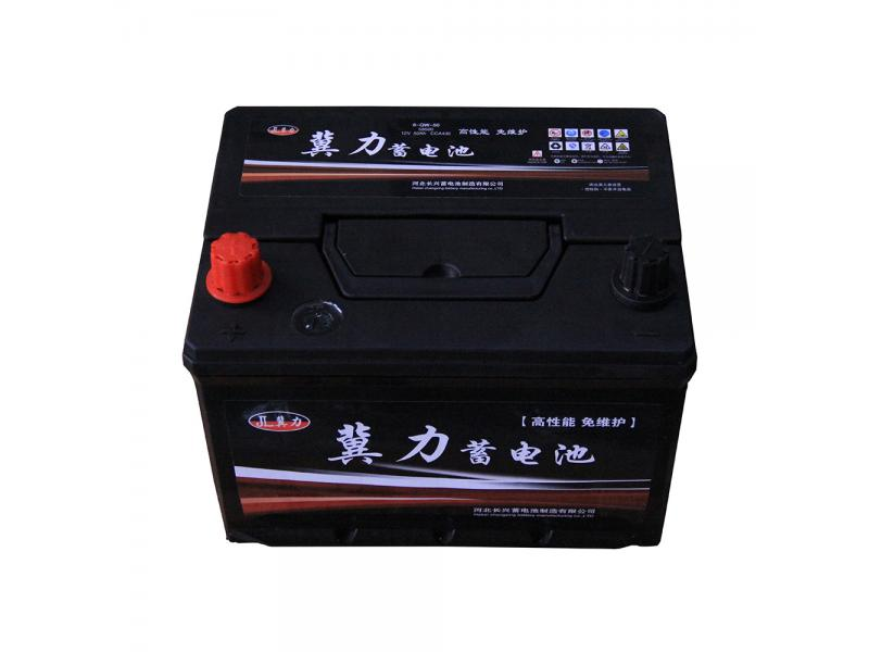 China Manufacture 58500 12v 48ah  Lead Acid Car Battery