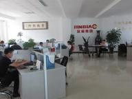 Hebei Jinbiao Construction Materials Tech Corp., Ltd.