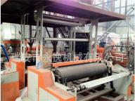 Ruian Yongyi Machinery Co., Ltd